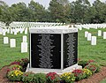 Arlington National Cemetery - 9-11 Memorial to Pentagon Victims - NW side - 2011.jpg