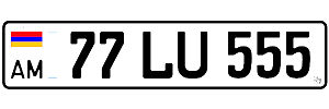 Vehicle registration plates of Armenia - New Armenian Vehicle Registration Plate (License Plate)