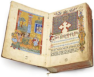 Armenian illuminated manuscripts - A manuscript showing the Adoration of the Magi on the left-hand page, dates from 1632.