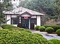 Armistice Talks Hall (4630597291).jpg