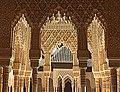 Arquitectura de la Alhambra de Granada.jpg