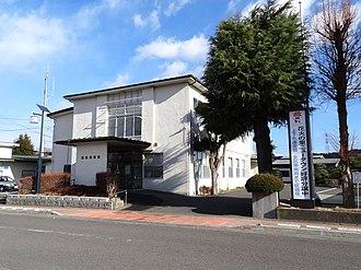Asakawa, Fukushima - Asakawa Town Hall