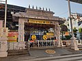 Ashtalaxmi devasthanam entrance 02.jpg