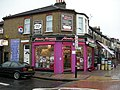 Asian Music Shop on Green Street - geograph.org.uk - 433266.jpg