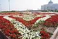 Astana DSC04161 (7709721764).jpg
