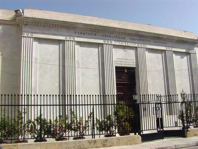 Sinagoga Beth Shalom