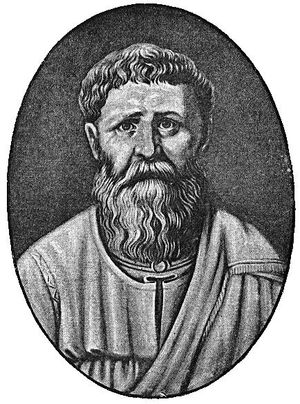 essay on saint augustine of hippo Catholic encyclopedia essay on saint augustine of hippo and more augustinus von hippo church fathers auch: thagaste.