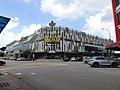 Austin International Convention Centre.jpg