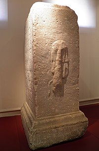 Autel dedié a Hercules, MSR, Musée Saint-Raymond (7220966524).jpg