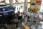 Auto & Technik MUSEUM SINSHEIM (179) (6944423456).jpg
