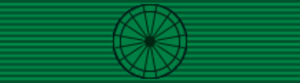 Order of the Condor of the Andes - Image: BOL Order of Condor of the Andes Officer BAR
