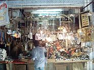 B Bi Pak Daman June5 2004 (4)