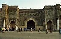 Городские ворота Баб-аль-Мансур