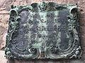 Bach church Arnstadt 2.JPG