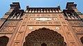 Badshahi Mosque 20180624 092921.jpg