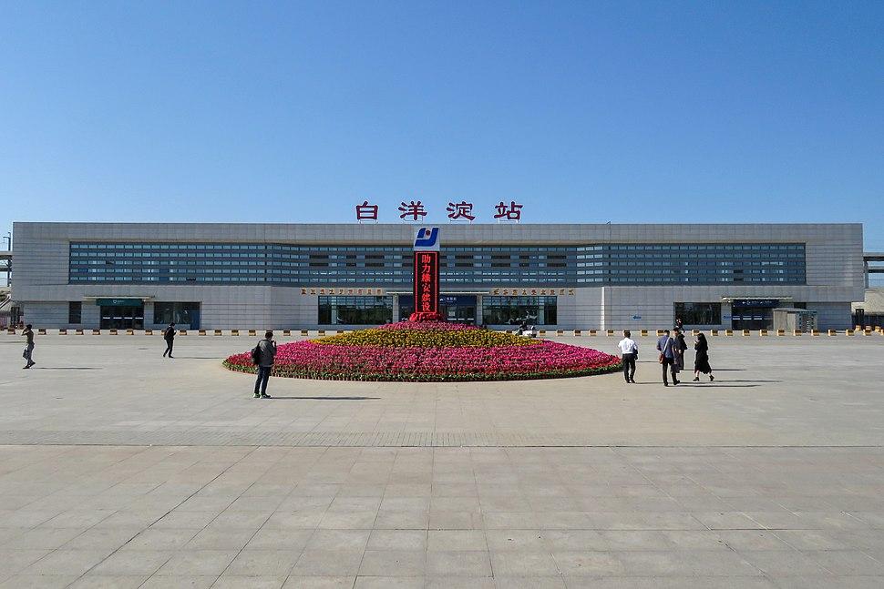 Baiyangdian Railway Station (20180503162509)