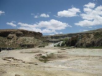 Band-e Amir National Park - Image: Band e Amir National Park 3