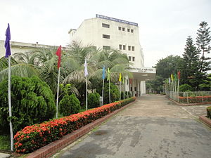 National Museum of Science and Technology (Bangladesh) - Entrance to the National Museum of Science and Technology
