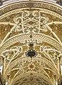 Basílica Virgen De Las Angustias 6.jpg