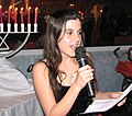 Bat Mitzvah Girl.JPG