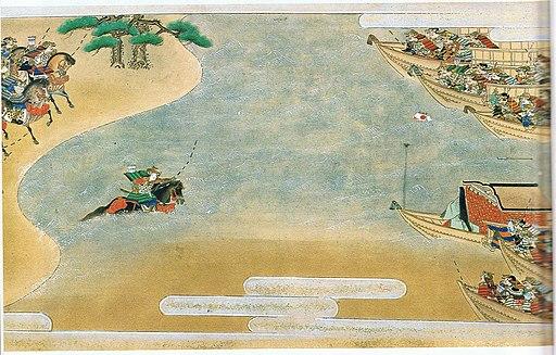 Battle of Yashima Artwork