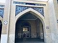 Behesht Zahra E3947.jpg