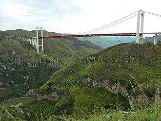 G60 Shanghai–Kunming Expressway - Image: Beipanjiang Highway Suspension Bridge 3