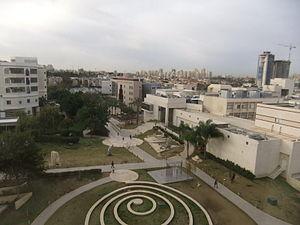 Rabin Medical Center - Grounds of Rabin Medical Center