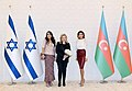 Benyamin Netanyahu visit to Azerbaijan, 2016 8.jpg