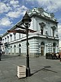 Beograd 2013 - panoramio (7).jpg