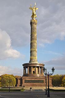 Berlin - Siegessäule Großer Tiergarten 2012.jpg