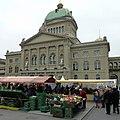 Bern, Swiss Parliament Building, Berne, Switzerland - panoramio.jpg