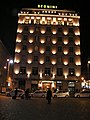 Bernini Hotel - panoramio.jpg