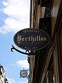 Berthillon, Paris 12 July 2006.jpg
