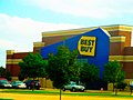 Best Buy Janesville - panoramio.jpg