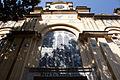 Beth El Synagogue, Kolkata.jpg