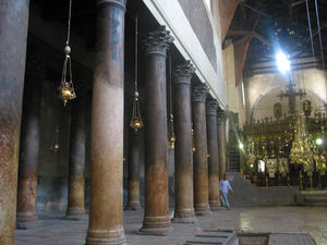 Interior of the Church of the Nativity