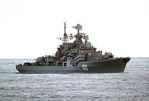 Sovremennyy-class destroyer - Image: Bezuprechnyy