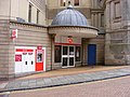 Birmingham Centre Post Office - geograph.org.uk - 1471230.jpg