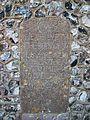 Blacksmith's gravestone, East Dean.JPG