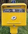 Boîte aux lettres près du plan d'eau à Embrun.jpg