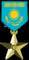 BoNM - Kazakhstan.png