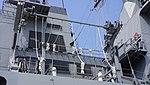 Boat davit(right) of JS Fuyuzuki(DD-118) at JMSDF Maizuru Naval Base July 27, 2014.jpg
