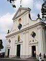 Bosio-chiesa ss pietro e marziano3.jpg