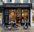 Boutique Les Vins Gourmands à Lille (octobre 2020).jpg