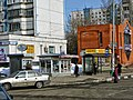 Brateyevo District, Moscow, Russia - panoramio (34).jpg
