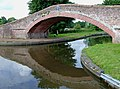 Bridge No 109, Staffordshire and Worcestershire Canal , Great Haywood - geograph.org.uk - 1179718.jpg