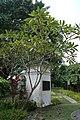 British Merchant Seamen memorial, Bidadari Garden, Singapore - 20121008-02.jpg