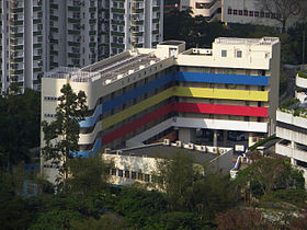 Buddhist Chung Wah Kornhill Primary School interior (better contrast).jpg