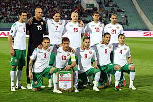 Bulgarian national football team. Photo taken ...